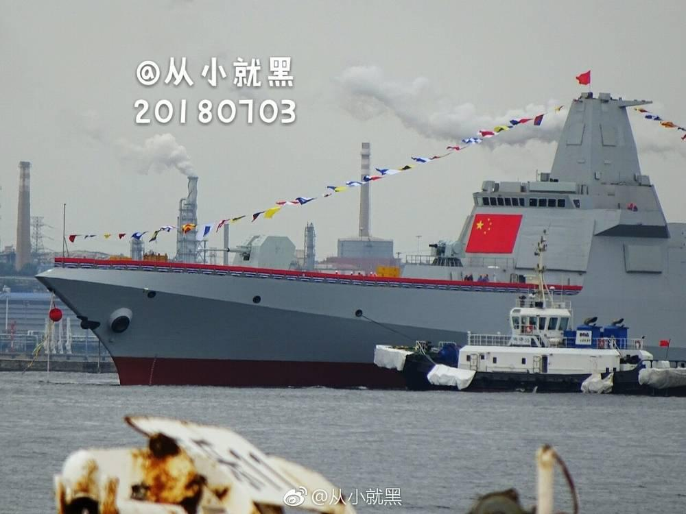 Type 055 China Destroyer Launch