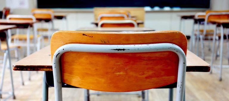 empty classroom view
