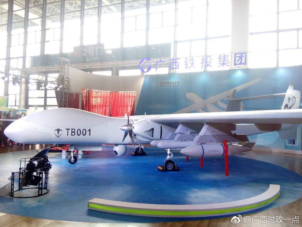 Tengoen TB-001 China UCAV
