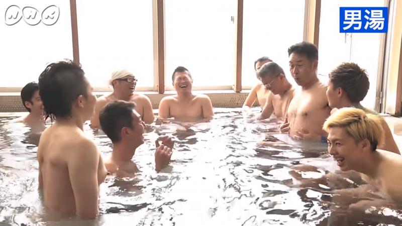transgender bath beppu japan