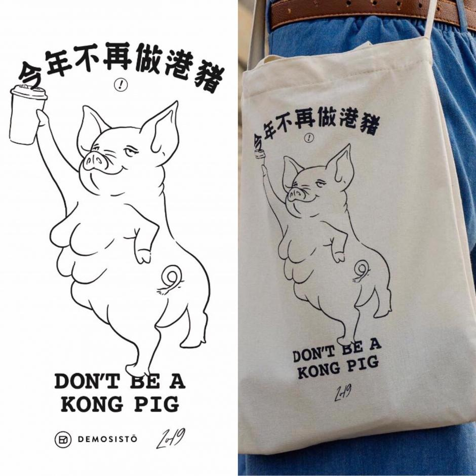 Hong Kong Pro Democracy Group Demosisto Has Lunar New Year Bags
