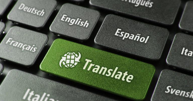 translation johannes lichtman