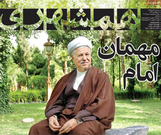 "Hamshahri newspaper, known to sympathize with the reformist former President Mohamad Khatami, ran a cover simply with ""the guest of the Imam,"" in reference to Rafsanjani's close relationship with Khomeini."