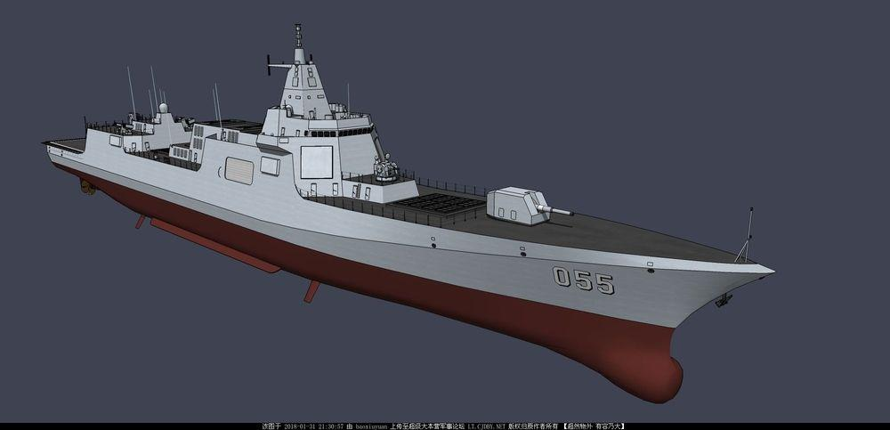 Looks Like China Just Installed A Railgun On A Warship Beating The