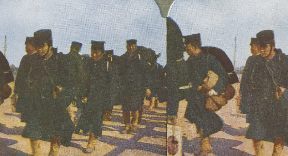 """Japanese Recruits Just Off the Transport."""