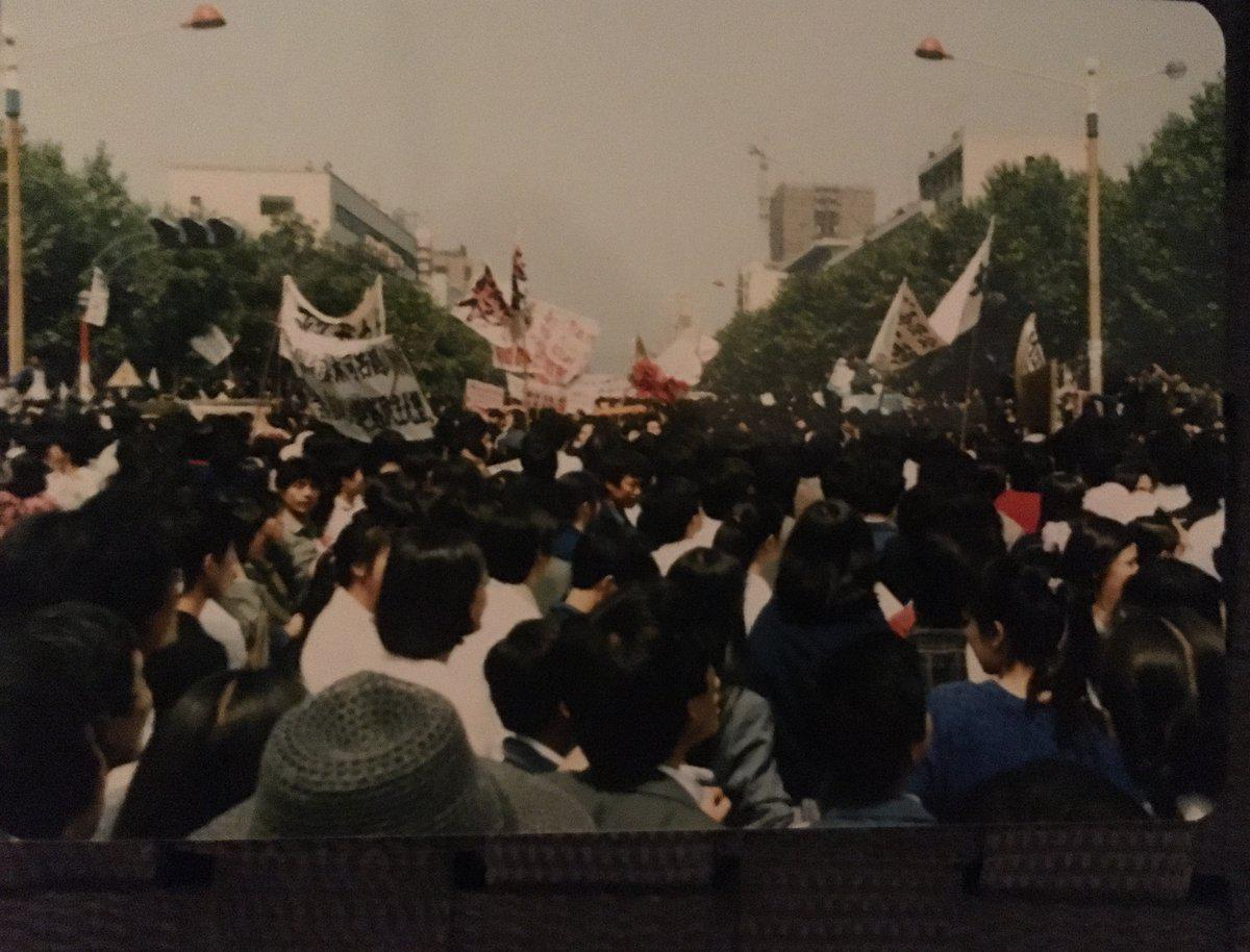 Demonstration in Changsha, May 18, 1989. Photograph by Andréa Worden.
