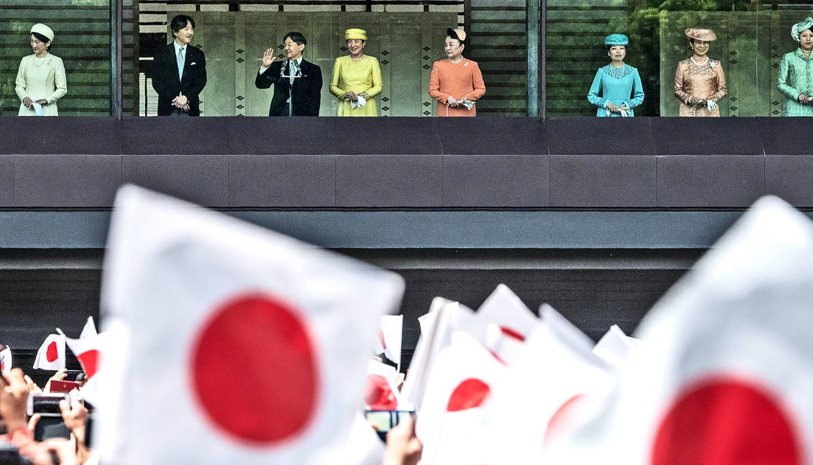 Emperor Naruhito and the Japanese royal family