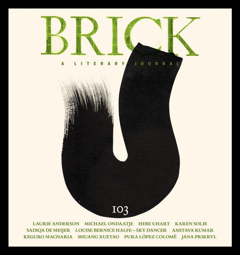 Brick 103