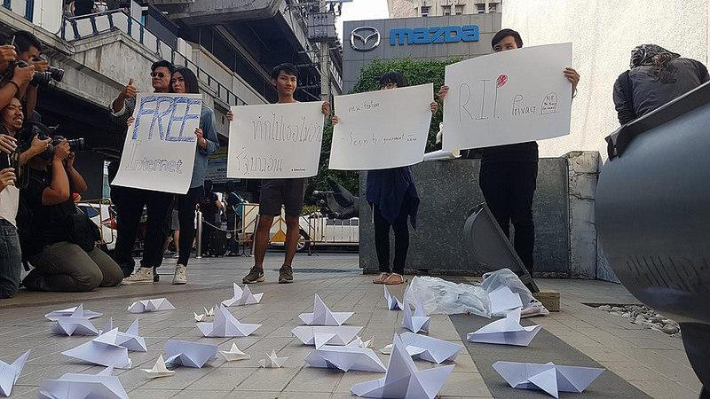 Activists stage a rare protest in Bangkok a few days after the passage of the revised Computer Crimes Act. Image from Prachatai