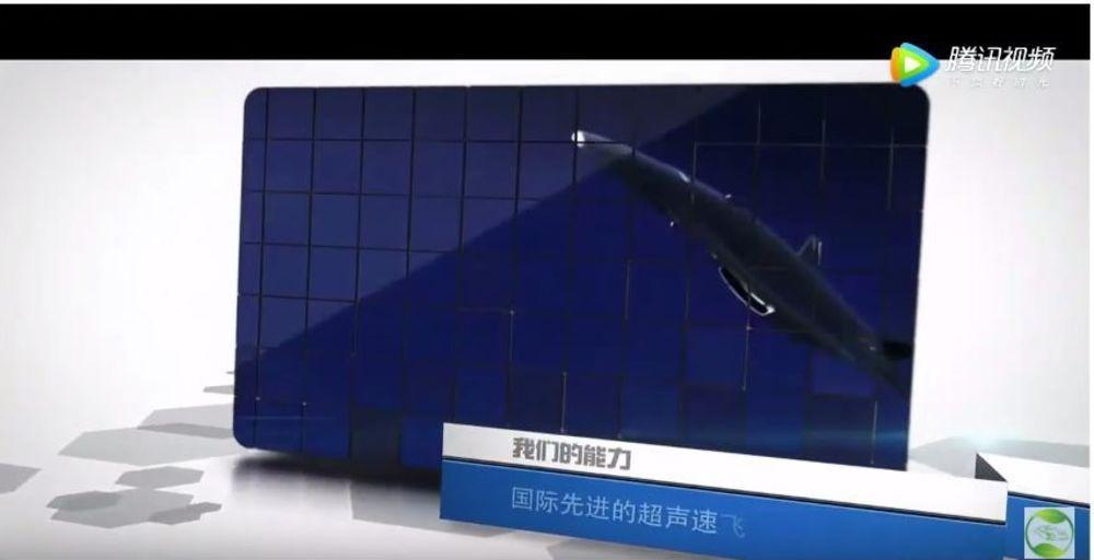 Hypersonic CASIC China Space Plane Airbreathing